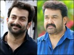 Mohanlal Vs Prithviraj At Uae Theaters