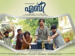 Aby Movie Live Review