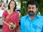 Behind The Story Malayalam Film Kilukkam