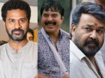 When Mohanlal Prabhu Deva Came Watch Mammootty S Dance