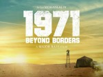 Mohanlal S 1971 Beyond Borders Gets Release Date