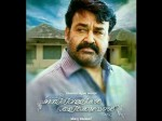 Munthirivallikal Thalirkkumbol Released Singapore
