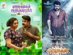Munthirivallikal Thalirkkumbol Topples Pulimurugan S Record