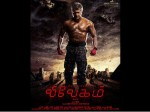 Ajith Surprises With Six Packs In Vivegam