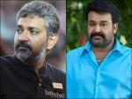 Rajamouli Next Movie May Be Eecha Two