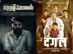 Mammootty S The Great Father Teaser Beats Dangal Trailer Vie