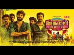 Angamaly Diaries Team Being Subjected To Moral Policing