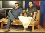 Suresh Gopi Reveals The Secret Of Mohanlal Success