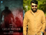 Mammootty Stylish Look In The Great Father