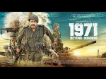 Mohanlal S 1971 Beyond Borders Release Telugu Simultaneously