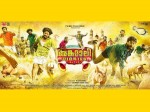 Ankamali Diaries Movie Review