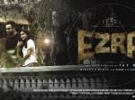Horror Experience Ezra Malayalam Movie Whats App