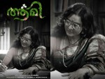 Aami Movie Kamal Manju Warrier Shooting Started