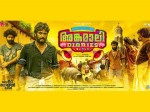 Ankamali Diaries Janam Tv Review Controversy