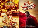 Box Office Mexican Aparatha Angamaly Diaries