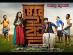 Alamara 5 Reasons Watch The Movie
