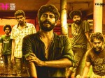 Angamaly Diaries Box Office Here Is How Much The Film Collllected In 4 Days