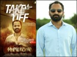 Box Office Analysis Fahadh Faasil S Previous 5 Releases