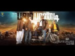 Power Paandi Dhanush Raj Kiran Movie Trailer