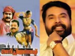 Manichithrathazh Mammootty Version