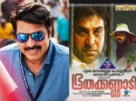 Was Special For Malayalam Film Industry And Actors