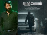 Mammoottys The Great Father Beats Mohanlals 1971 Beyond Bordser