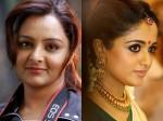 Malayalam Actress Saree