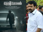 Is The Great Father Beat Pulimurugan First Day Collection