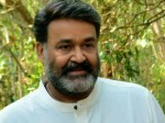 I Am Very Fortunate Actor Mohanlal