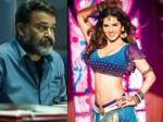Sunny Leone Mohanlal S Villain B Unnikrishnan Against Fake Neas