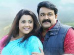 Munthirivallikal Thalirkkumbol Nearing It S 75 Days Theatrical Run