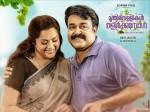 Munthirivallikal Thalirkkumbol Box Office Uae Collections