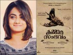 Wow Namitha Pramod Roped For Dileep S Kammarasambhavam
