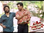 Malayalam Film Oru Mexican Aparatha Review