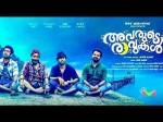 Avarude Ravukal Asif Ali Character Teaser Released