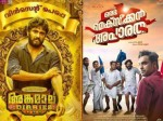 Oru Mexican Aparatha And Angamaly Diaries Team Promote Each Other On Social Media
