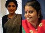Rima Kallingal Praises Vaikom Vijayalakshmi