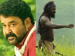Kerala State Film Award 2017 Vinayakan Mohanlal