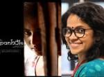 State Award 2016 Best Director Vidhu Vincent