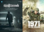 Great Father Second Teaser Record Beats 12 Days Views 1971 Beyond Borders Teaser