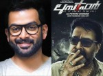 Lucifer Rumours To Be A Political Thriller
