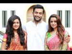 Bhavana Completes The First Schedule Prithviraj S Adam Joan