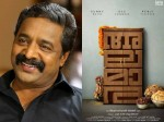 Renji Panicker S Song Alamara Garners Attention