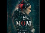 Actress Sridevi Shares The First Look Of Mom