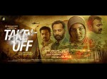 Take Off Second Trailer Shared By Mohanlal And Mammootty