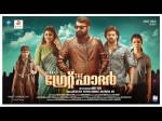 Mammootty S The Great Father Censored