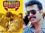 Vijay Babu About The Very First Step Angamaly Diaries