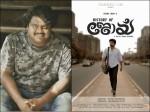 Oru Mexican Aparatha Fame Vishnu Govindan Turns Director