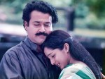 Manju Warriers First Meeting Mohanlal