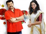 Accolades Coming Mohanlals Way Is Not A Wonder Anymore Manju Warrier